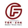 亨德利区块链科技(qy8千亿国际)